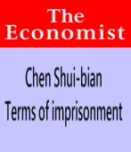 The Economist: Chen Shui-bian Terms of imprisonment ∣台灣e新聞