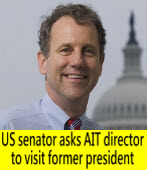 US senator asks AIT director to visit former president |台灣e新聞