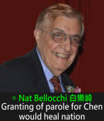 Granting of parole for Chen would heal nation∣By Nat Bellocchi 白樂崎 |台灣e新聞