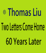 Two Letters Come Home 60 Years Later ∣◎Thomas Liu|台灣e新聞