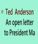 An open letter to President Ma ∣By Theodore Anderson∣台灣e新聞