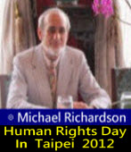 Michael Richardson: Human Rights Day In Taipei 2012|台灣e新聞