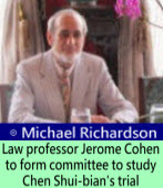 Law professor Jerome Cohen to form committee to study Chen Shui-bian's trial∣By Michael Richardson