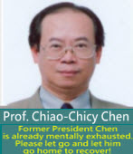 Former President Chen is already mentally exhausted. Please let go and let him go home to recover!∣Prof. Chiao-Chicy Chen∣台灣e新聞