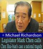 Michael Richardson: Legislator Mark Chen calls Chen Shui-bian's case a national tragedy