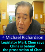 Legislator Mark Chen says China is behind the prosecution of Chen |◎Michael Richardson