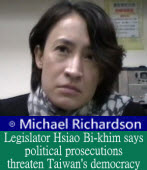 Michael Richardson: Legislator Hsiao Bi-khim says political prosecutions threaten Taiwan's democracy