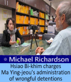 Michael Richardson: Hsiao Bi-khim charges Ma Ying-jeou's administration of wrongful detentions