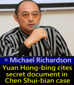 Michael Richardson: Chinese intellectual Yuan Hong-bing cites secret document in Chen Shui-bian case