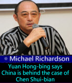 Michael Richardson: Law professor Yuan Hong-bing says China is behind the case of Chen Shui-bian