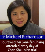 Michael Richardson: Court watcher Jennifer Cheng attended every day of Chen Shui-bian trial