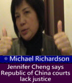 Michael Richardson: Court watcher Jennifer Cheng says Republic of China courts lack justice