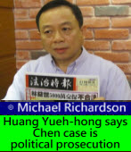 Michael Richardson: Law journal editor Huang Yueh-hong says Chen case is political prosecution