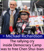 Michael Richardson: The rallying cry inside Democracy Camp was to free Chen Shui-bian