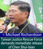 Michael Richardson: Taiwan Justice Rescue Force demands immediate release of Chen Shui-bian