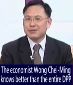 The economist Wong Chei-Ming knows better than the entire DPP