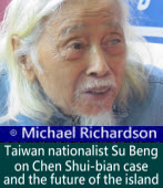 Michael Richardson: Taiwan nationalist Su Beng on Chen Shui-bian case and the future of the island