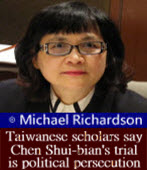 Taiwanese scholars say Chen Shui-bian's trial is political persecution