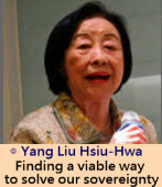 Finding a viable way to solve our sovereignty ∣◎ By Yang Liu Hsiu-Hwa  ∣台灣e新聞