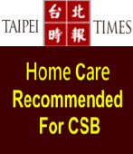 Taipei Times: Home care better for Chen: Veterans hospital chief