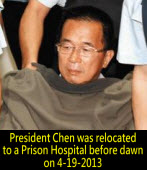 President Chen was relocated to a Prison Hospital before dawn on 4-19-2013‏