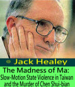 The Madness of Ma: Slow-Motion State Violence in Taiwan and the Murder of Chen Shui-bian/By Jack Healey‏