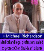 Michael Richardson: Medical and legal professions called to protect Chen Shui-bian's rights ∣台灣e新聞