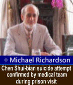 Michael Richardson: Chen Shui-bian suicide attempt confirmed by medical team during prison visit