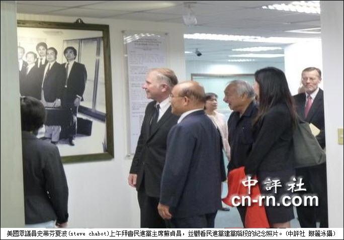 美眾議員夏波(Steve Chabot)拜會民進黨主席蘇貞昌