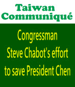 Congressman Steve Chabot's effort to save President Chen