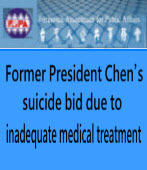 FAPA: Former President Chen's suicide bid due to inadequate medical treatment
