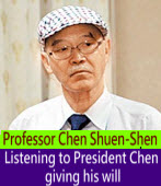 Listening to President Chen giving his will -by Shun-Sheng Chen, MD