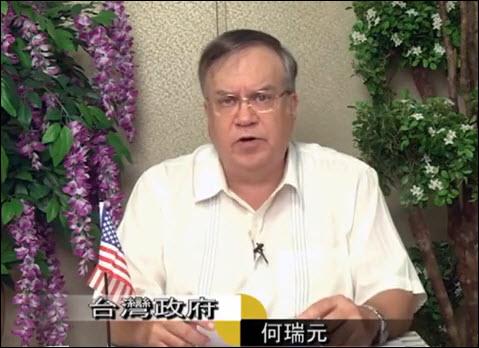台灣政府 何瑞元聲明
