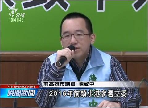 2016年前鎮小港參選立委這個承諾不會改變