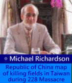Republic of China map of killing fields in Taiwan during 228 Massacre - by Michael Richardson- 台灣e新聞