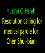 Resolution calling for medical parole for Chen Shui-bian- by John C. Hsieh