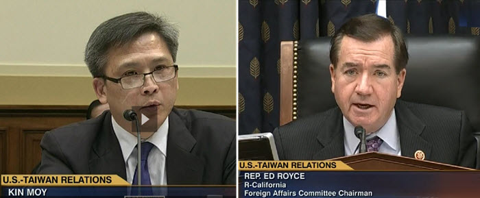 美國眾議院外交委員會3月14日召開「台灣關係法的承諾」聽證會