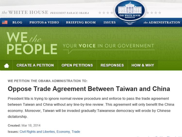 聲援反服貿黑箱行動 白宮請願連署