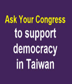 ask Congress to issue a statement supporting democracy in Taiwan-�x�We�s�D