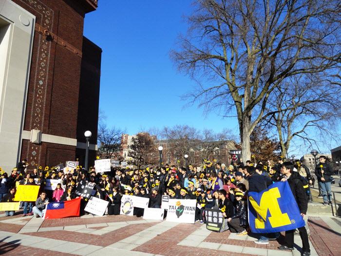 在密西根大學校區舉行示威集會/遊行
