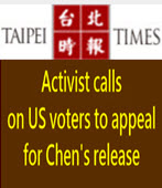 Activist calls on US voters to appeal for Chen's release