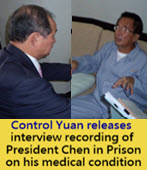 Control Yuan releases interview recording of President Chen in Prison on his medical condition- Taiwanenews.com