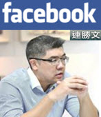 �s�Ӥ� Facebook- �x�We�s�D