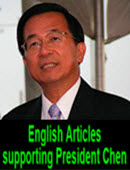 English Articles supporting President Chen∣Taiwanenews