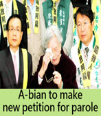 A-bian to make new petition for parole