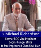 Former ROC Vice President begins hunger strike to free imprisoned Chen Shui-bian  - by Michael Richardson