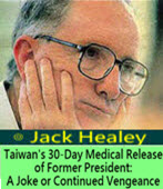 Taiwan's 30-Day Medical Release of Former President: A Joke or Continued Vengeance- by Jack Healey