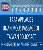 FAPA APPLAUDS UNANIMOUS PASSAGE OF TAIWAN POLICY ACT IN HOUSE FOREIGN AFFAIRS COMMITTEE - 台灣e新聞