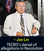 TECRO's denial of allegations in Resolution-◎Joe Lin-台灣e新聞