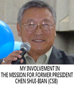 MY INVOLVEMENT IN THE MISSION FOR FORMER PRESIDENT CHEN SHUI-BIAN (CSB) - ◎JOSEPH LIN -台灣e新聞